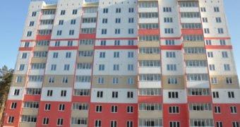 Приватизация ведомственного жилья